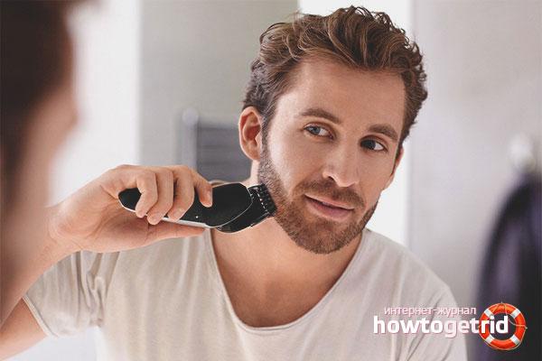 Бритье для густой бороды