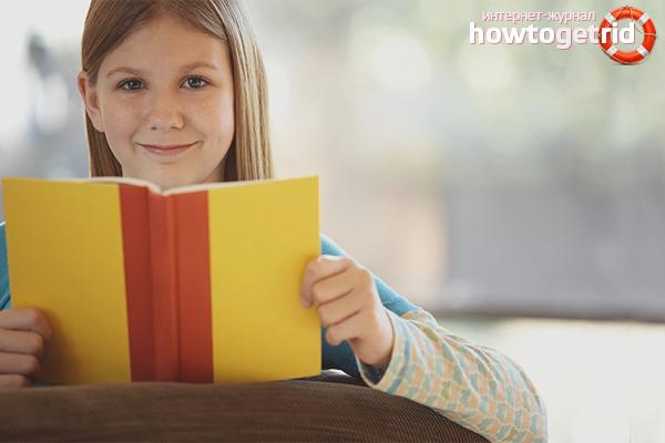 Что дать почитать ребенку