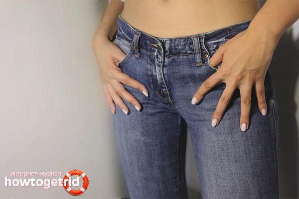 Как постирать джинсы, чтобы они сели