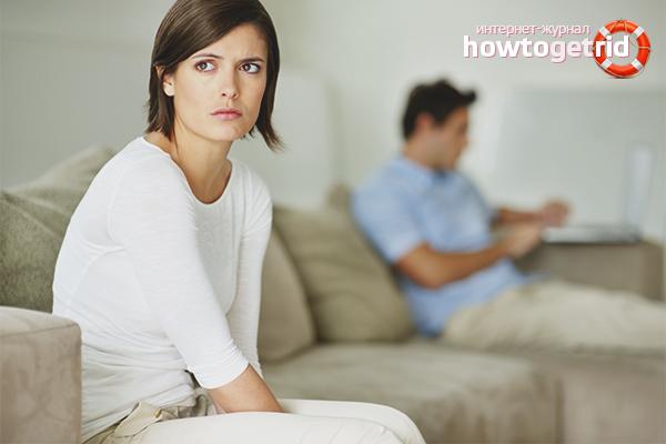 Что делать, если предал муж
