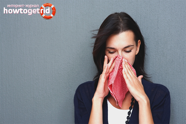 Лечение аллергии на пыль
