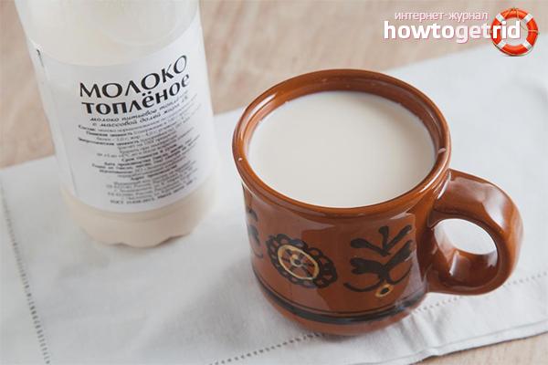 Как сделать топленое молоко