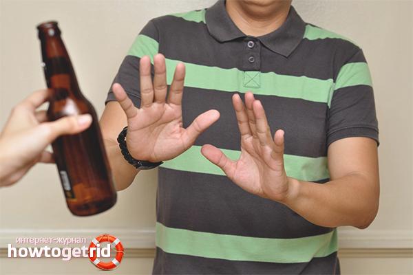 Как снять тягу к алкоголю