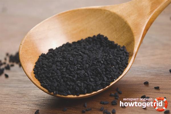 Польза чёрного тмина