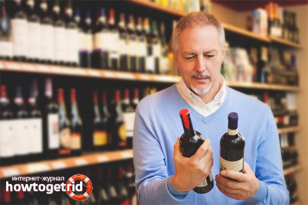 Изучайте надписи на бутылке вина