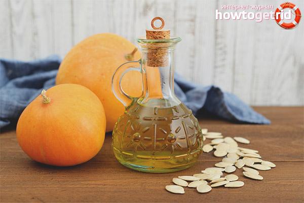 Домашние рецепты для лица с маслом тыквы