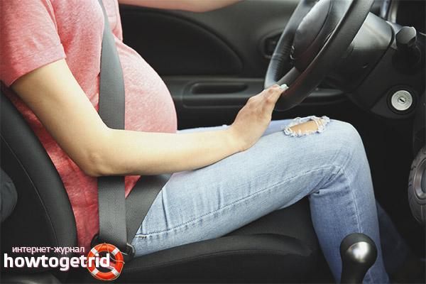 Можно ли беременным ездить за рулем