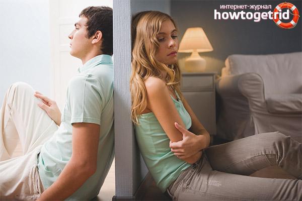 Что делать, если изменила жена