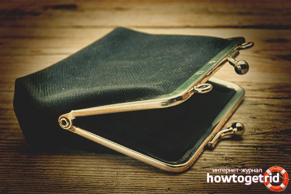 Как может помочь фен-шуй в выборе кошелька в качестве подарка