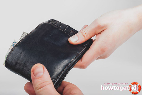Можно ли дарить кошелек на день рождения
