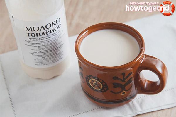 Топленое молоко при грудном вскармливании