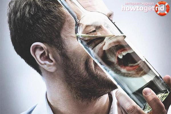 Можно ли пить алкоголь после удаления зуба