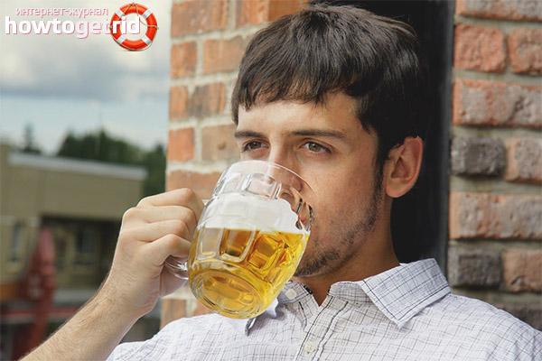Пиво снимает стресс