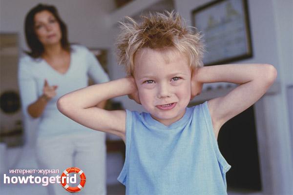 Можно ли использовать крик при наказании детей