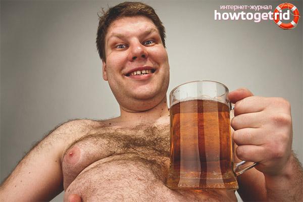 Пиво снижает активность
