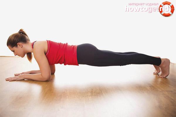Физические занятия и упражнения от растяжек