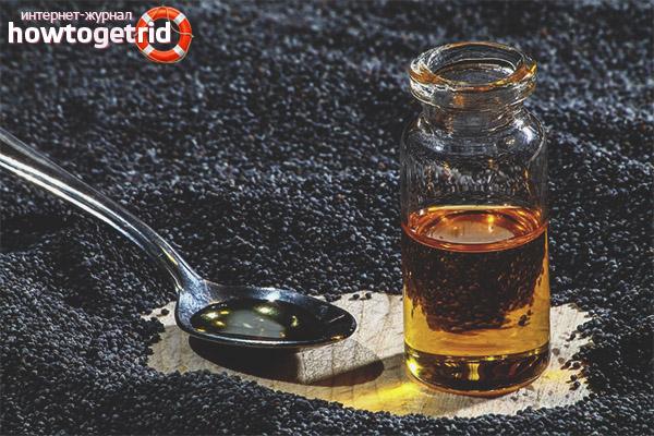 Как выбрать масло из чёрного тмина