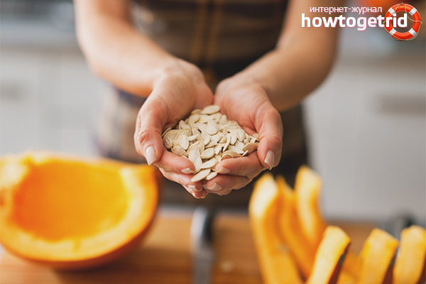 Полезные свойства семян тыквы