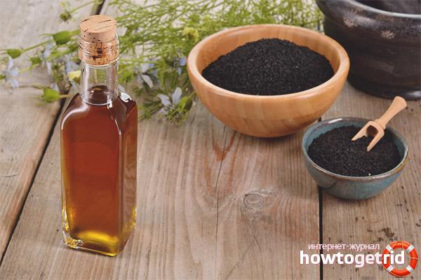 Чем полезно масло черного тмина