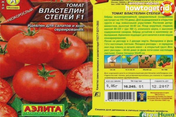 Особенности томатов Властелин степей