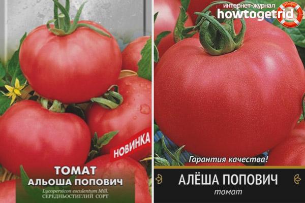 Посев томатов алеша попович