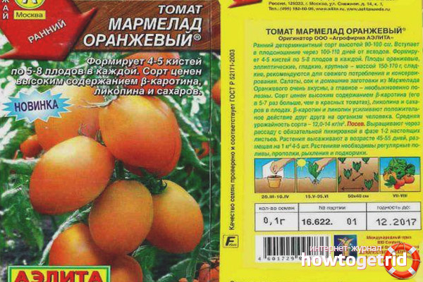 Особенности ухода за томатами Мармелад оранжевый