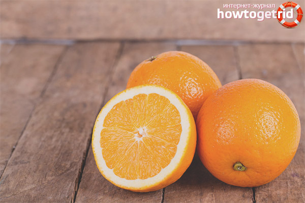 Апельсины на ночь