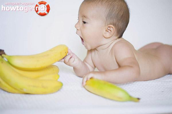 Бананы для детей