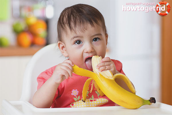 Когда можно вводить банан в меню ребенка