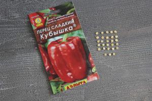 Перец Кубышка