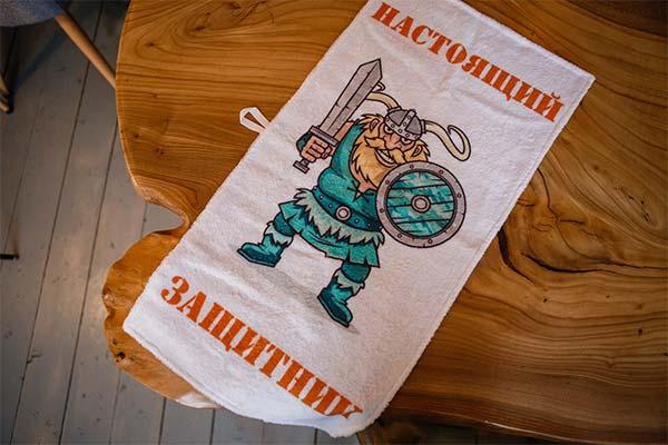 Как выбрать принт для полотенца