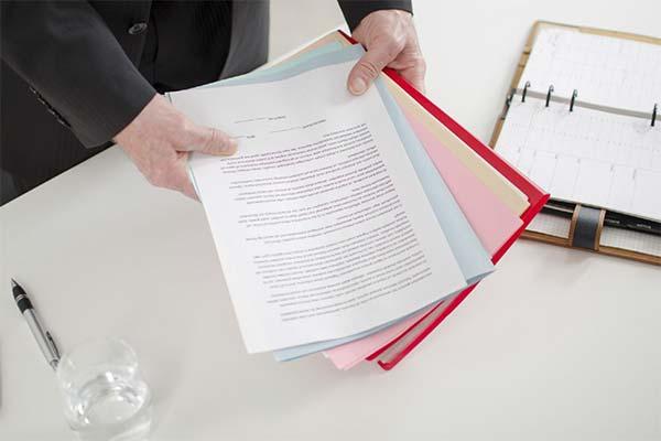 Базовый пакет документов
