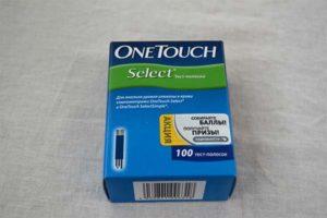Полоски для глюкометра