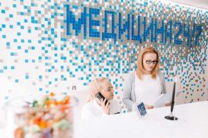 Специализированная частная клиника для онкобольных