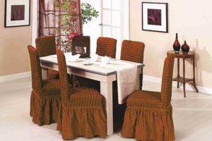 Виды чехлов на стулья