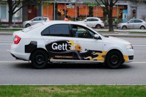 Gett Drivers